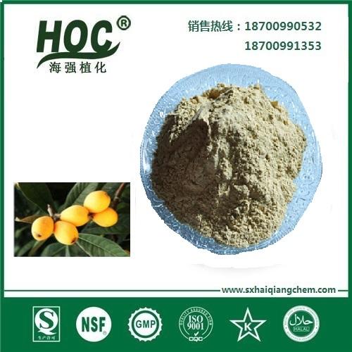 枇杷叶提取山楂酸1%-98%
