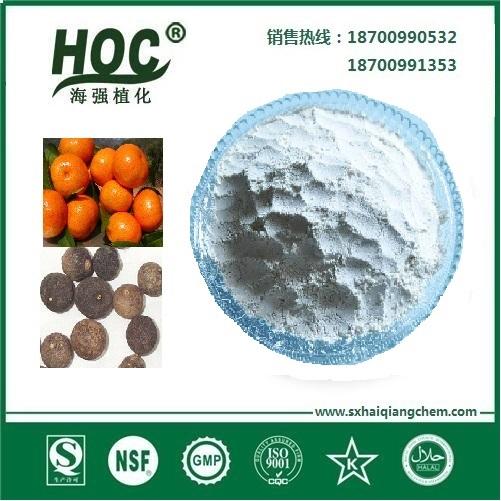 枳实提取新橙皮甙95-98%